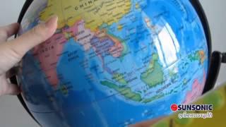 Sunsonic Interactive Learning Globe