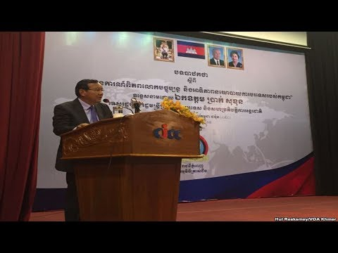 voa khmer news today | cambodia news | morning news | 12 aug 2017 | rachanamet