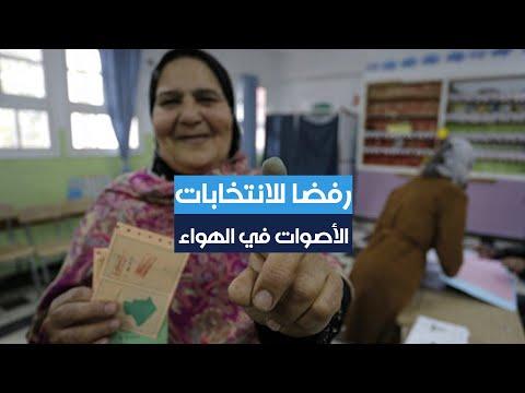 جزائريون يسرقون صناديق الاقتراع ويرمون الأصوات بالهواء في إحدى مركز اقتراع مدينة بجاية
