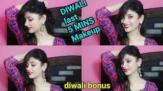 DIWALI LAST 5 MIN MAKEUP 2017 || #DIWALI BONUS || using 6 Makeup products only ||shystyles