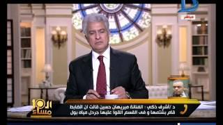 بالفيديو | الفنان اشرف زكى : الضابط سكب جردل من البول على الفنانة مريهان حسين !!