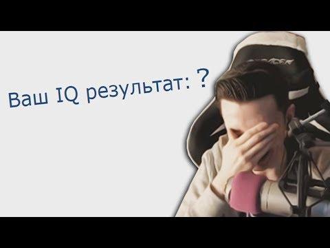 ДЖЕСУС ПРОХОДИТ IQ ТЕСТ/JesusAVGN