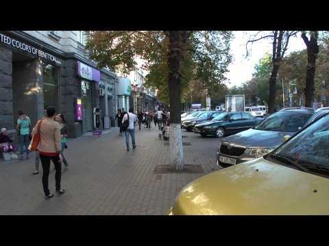 Chisinau Moldova gatelangs - Along The Streets