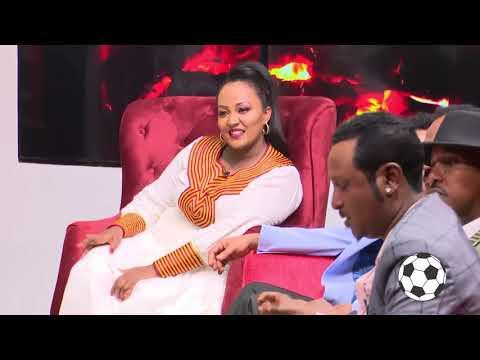 Misikir awoel ምስክር አወል 2019 Ethiopian music thumbnail