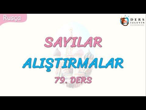 SAYILAR-ALIŞTIRMALAR 79.DERS (RUSÇA)