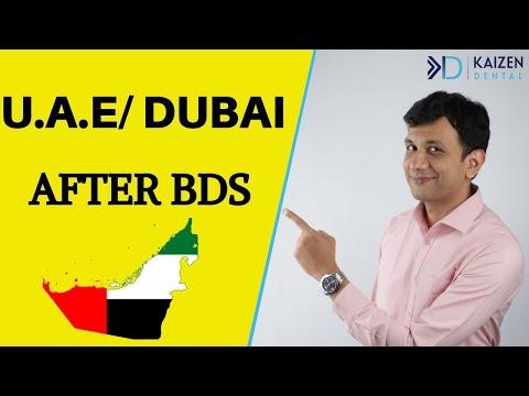 Dubai/ U.A.E After BDS   Full Process - 2021