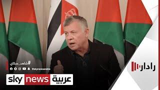 الصفدي: الأمير حمزة رفض الاستجابة لطلب وقف التحركات   #رادار