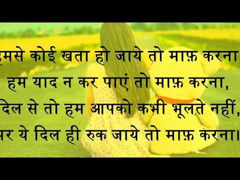 दर्द भरी माफी शायरी    Heart Touching Sorry Shayari    Hindi Shayari Video