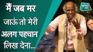 Rahat Indori: ऐसे शायर थे राहत इंदौरी, सुनिए उनके दमदार शेर