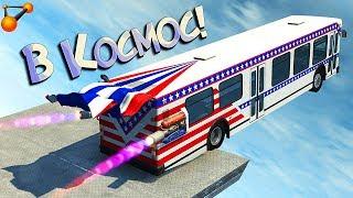 BeamNG Drive   Автобус на РАКЕТЕ - 400 км/ч и 3 секунды до СТА! Фильм снят!