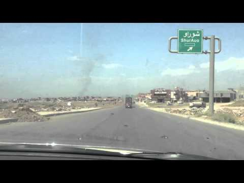 Kirkuk oil 19 April 2013