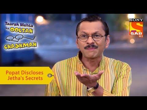 Your Favorite Character | Popatlal Discloses Jethalal's Secrets | Taarak Mehta Ka Ooltah Chashmah