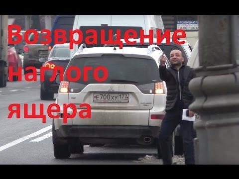 Вектор Движения №104.