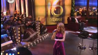 Nelly Petkova - Only one road (21.05.2009)