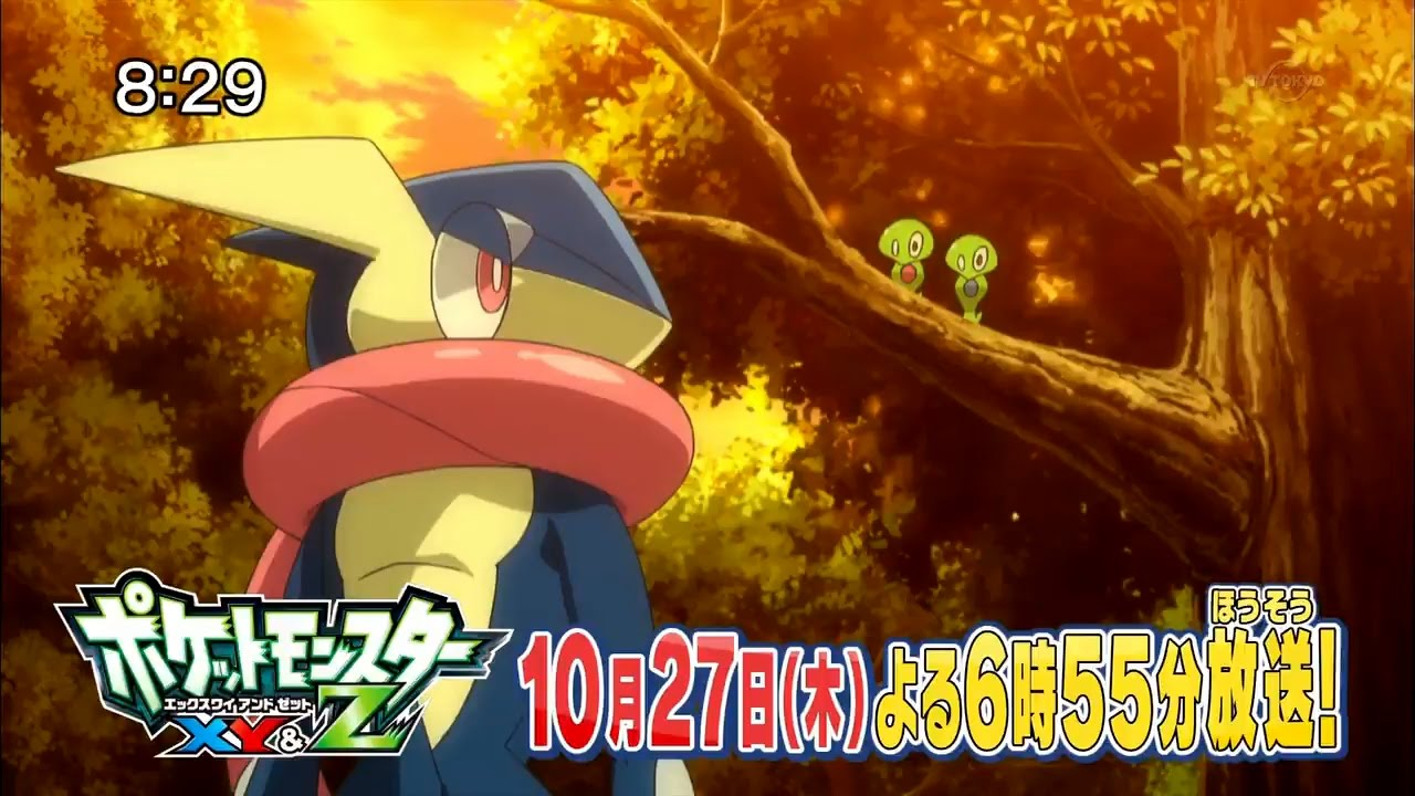 Episode Discussion Xy 140 Discussion The Pokécommunity Forums