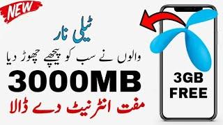 Telenor 3000Mb Free Internet 😱 2018 New Offer
