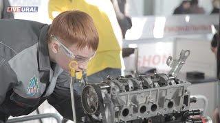 JuniorSkills. Ремонт и обслуживание автомобилей. Молодые профессионалы | WorldSkills Russia 2017