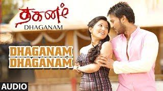 Dhaganam Dhaganam Full Audio Song | Dhaganam Tamil Movie| Aryavardan, Avinash, Vinaya Prasad