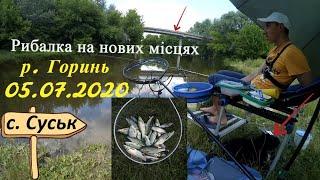 Рибалка в селі Суськ на річці Горинь