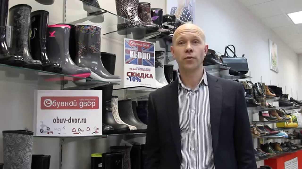 Обувь для детей и подростков в санкт-петербурге.