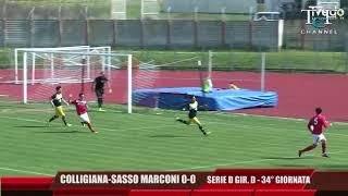 Serie D Girone D Colligiana-Sasso Marconi 0-0