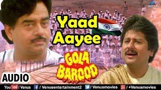 Yaad Aayee | याद आयी | Pankaj Udhas & Mohd. Aziz | Bappi Lahiri | Gola Barood | Evergreen Hindi Song