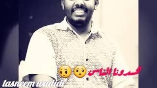 صابر عمر محمد أحمد عوض (العندليب) درتي الغاليه (حاله)