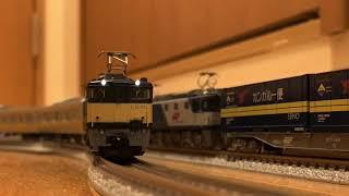 【Nゲージ】TOMIX EF64-1000+E231系0番台 配給列車セット 走行動画!