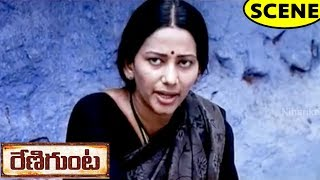 Gambar cover Financier Offers Car To Sanjana Husband For Sanusha || Renigunta Movie Scenes