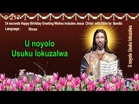 xhosa happy birthday greeting wishes includes jesus christ