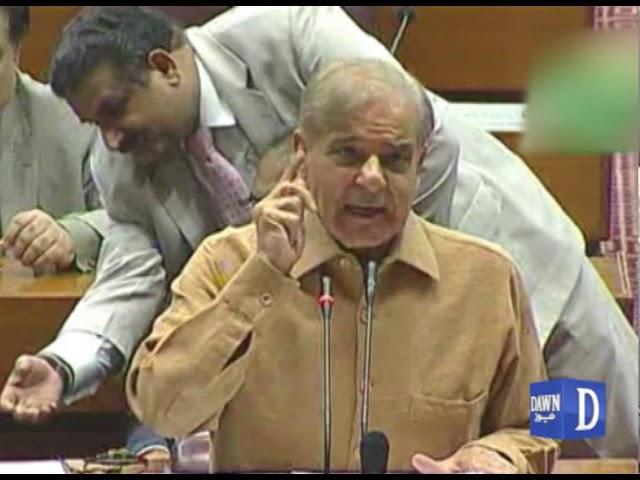 Aap jo chahen karen lakin Dat kar Budget ki Mukhalfat karengy, Shehbaz Sharif