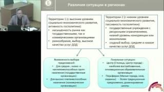 Рынок услуг дополнительного образования в России: видимое и скрытое