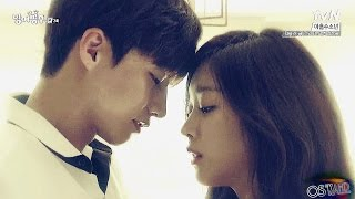 Surplus Princess/ Ha Ni & Shi Kyung/ Promise you
