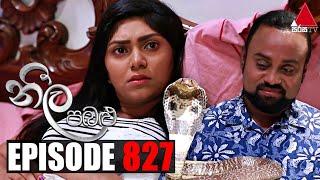 Neela Pabalu (නීල පබළු) | Episode 827 | 03rd September 2021 | Sirasa TV Thumbnail