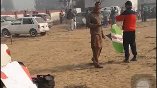 Kites flying in gujranwala/Dera ansarian da