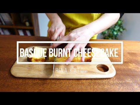 【youtube4分動画】バスク風チーズケーキのレシピを更新しました