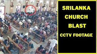 Srilanka church Blast Video | Master Mind | CCTV Footage