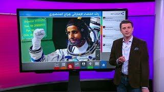 فيديو| لحظة انطلاق أول رائد فضاء عربي إلى المحطة الفضائية  الدولية