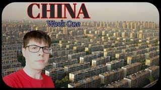 Nanjing, Week One: Anthony Abroad