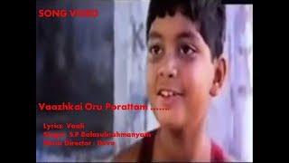 Vaazhkai Oru Porattam - Namma Annachi Song HD - S.P Balasubrahmanyam - Deva , Vaali- Sarath Kumar