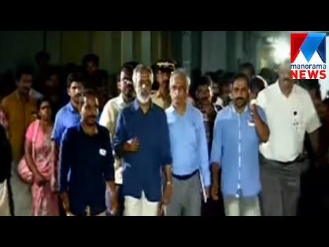 Jishnu Pranoy's Family Strike   Manorama News