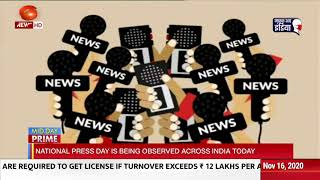 National Press Day observed across India on Nov 16