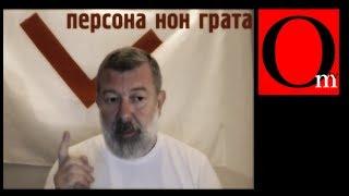 Почему Мальцева не пустили в Украину?!