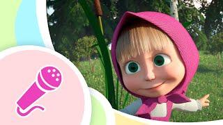 Gambar cover TaDaBoom песенки для детей 🎤🌊 Лодочка 🌊🎤 Row Row Row Your Boat 👱♀️ Маша и Медведь 🐻 Nursery Rhymes