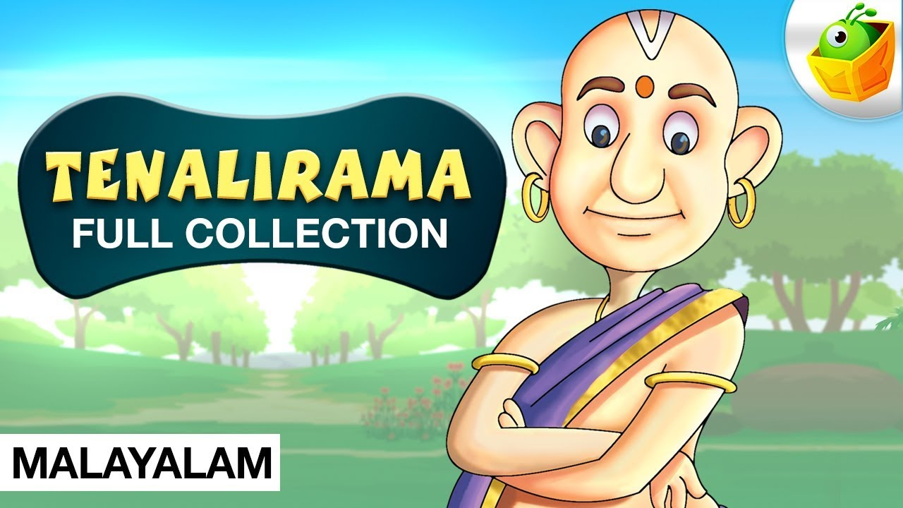 Tenali Raman Full Collection | Short Stories |തെനാലി രാമൻ | Animated