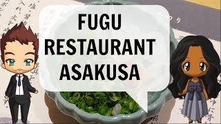 Fugu Restaurant in Asakusa (河豚) [ENG SUB] - JAPAN VLOG #24