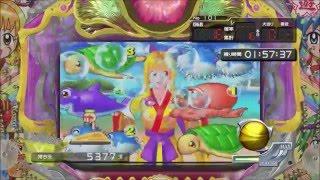 シーサーのゲーム日記 http://meguppoid.com/ パチパラ 15 ~スーパー海I...