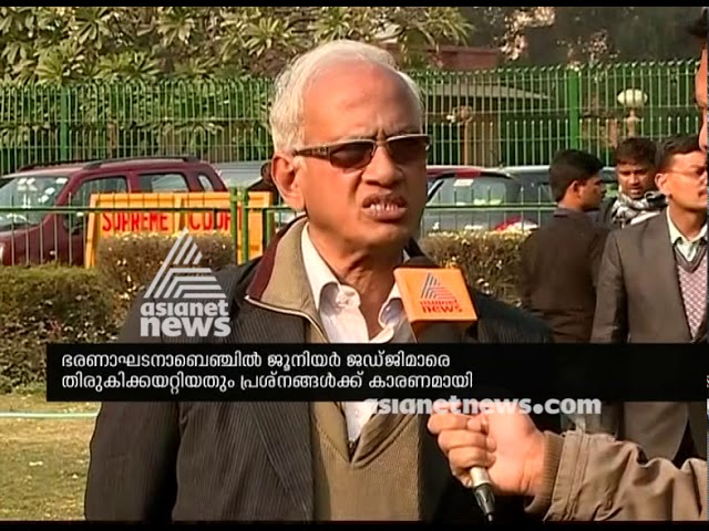 4 Judges against SC Chief Justice; J Venkitesh responds
