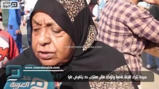 مصر العربية | سيدة تترك اللجنة غاضبة وتؤكد مش هنتخب حد يتفرض عليا