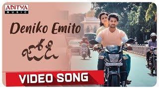 Deniko Emito Song Jodi Songs Aadi Shraddha Srinath Phani Kalyan